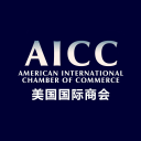 American International Chamber Of Commerce