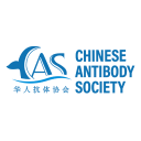 Chinese Antibody Society: The Gateway To Chinese Therapeutic Antibodies Globalization